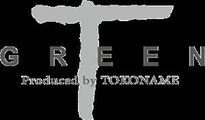 植木鉢のGreenT | 中目黒の盆栽店グリーンスケープはミニ盆栽・インテリア盆栽の専門店。盆栽教室やってます。