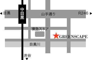 中目黒の苔玉教室の地図